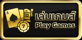 game entry menu